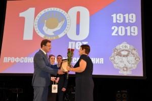 В ходе торжественного мероприятия в честь столетия организации состоялось чествование лучших работников отрасли, которые были удостоены государственных наград.