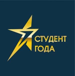Участниками Конкурса могут стать студенты возрастом до 25 лет очной формы обучения вузов и ссузов Самарской области и филиалов, находящихся в нашем регионе.
