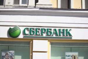 Сбербанк запустил новый сервис – открытие счета онлайн
