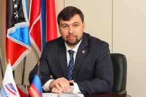 Глава самопровозглашенной Донецкой народной республики Денис Пушилин рассказал о главной цели ДНР.
