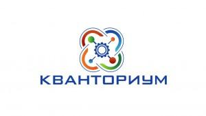 Самарский технопарк Кванториум 63 вошел в пятерку лучших детских технопарков федеральной сети «Кванториум»