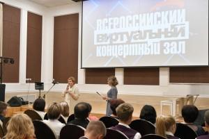 Первый в рамках нацпроекта Культура виртуальный концертный зал открылся в Чапаевске