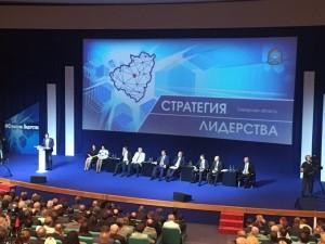 Дмитрий Азаров проводит расширенное заседание Правительства региона и Совета по вопросам стратегического развития