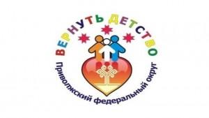 На окружном фестивале будут соревноваться  ребята из 14 регионов Приволжского федерального округа.