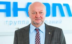Президент ГК «Аком» Николай Игнатьев отметил серьезное внимание к инновационной политике, кооперации науки и бизнеса