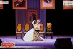 На сцене Самарской филармонии состоялся благотворительный спектакль «Комильфо».