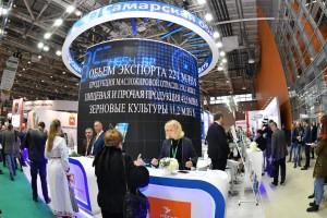 Самарская область обладает огромным потенциалом и является одним из крупнейших в ПФО и стране производителей сельскохозяйственной продукции.