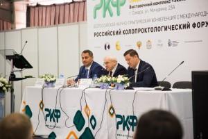 В рамках конференции ведущие специалисты в области колопроктологии из России и стран Европы обсуждают актуальные вопросы современной колопроктологии.