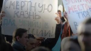 Лайф собрал реакцию депутатов и телеведущих на убийство ребёнка педофилом в Саратове.