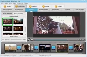 Видеоредактор с эффектами - почему следует воспользоваться для создания видео?