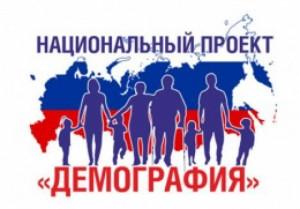 В расширенном совещании примут участие представители областного правительства, администрации городского округа Сызрань, представители муниципальных социально значимых учреждений.