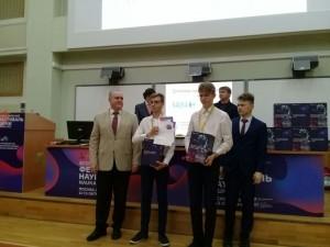 В очном этапе конкурса научно-исследовательских работ «Ученые будущего», который проходил в МГУ имени М.В.Ломоносова, команда из Тольятти заняла первое место.