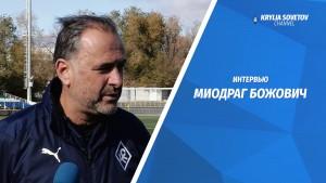 На вопросы самарских журналистов ответил главный тренер нашей команды.