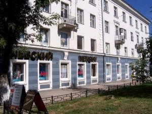 Самарский технический университет завершил торги на капитальный ремонт здания.