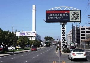 Ранее краснодарские предприниматели пригласили Маска на бизнес-форум