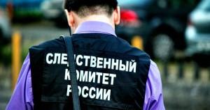 Следователи уже задержали директора золотодобывающего предприятия ООО