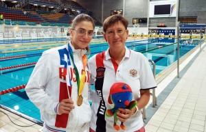 В Брисбене (Австралия) состоялись INAS Global Games — крупнейшие соревнования паралимпийского цикла INAS. В них участвовали более 1000 спортсменов, имеющих нарушения здоровья.