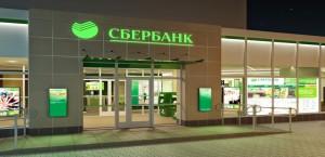 Теперь у ипотечных клиентов Сбербанка есть возможность получать консультации врачей круглосуточно из любой точки мира.