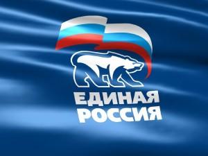 ПГС согласовал кандидатуры 13 глав регионов в качестве исполняющих полномочия секретарей реготделений «Единой России».