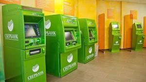 Поволжский банк ПАО Сбербанк информирует о режиме работы офисов в праздничные дни ноября.