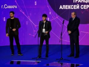 Он стал победителем в номинации «Молодежная политика и поддержка молодежных инициатив» в рамках форума «Сообщество» в Москве.