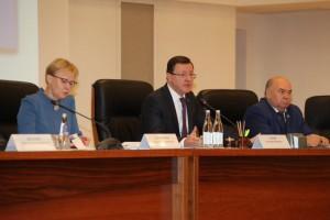 В Правительстве региона проходит съезд Ассоциации «Совет муниципальных образований Самарской области».