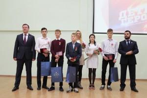 Четыре школьника получили медали Общероссийской общественной организации спасателей «За спасение жизни».