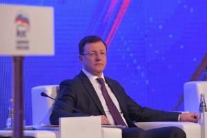 Дмитрий Азаров принял участие в конференции Самарского реготделения отделения партии
