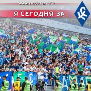 Сегодня, 9 ноября, состоится матч Спартак - Крылья Советов