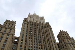 Москва рассчитывает, что Международный суд ООН учтет ее позицию и оставит без удовлетворения претензии Киева.