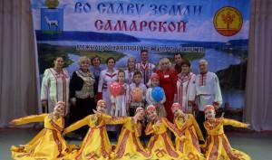 IV Межнациональный фестиваль искусств Во славу земли Самарской - 2019 пройдет в Самаре
