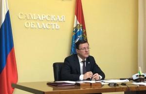 Дмитрий Азаров принимает участие в совещании в режиме вкс по теме подготовки субъектов электроэнергетики и предприятий ЖКХ зиме