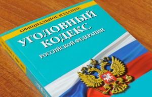 Она незаконно начислила стимулирующие выплаты в размере более 555 тысяч рублей нескольким сотрудникам МБОУ.