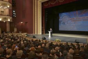 День профсоюзов Самарской области отметили сегодня активисты и лидеры регионального движения