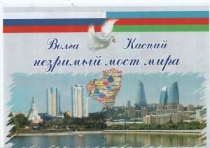На два дня Самара станет центром притяжения участников национального форума.