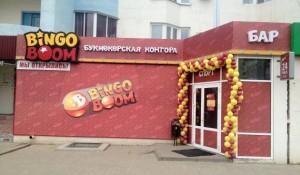 Самарское УФАС признало рекламу «Фирмы «Стом» нарушающей закон