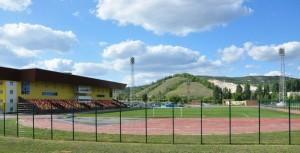 Сейчас идут переговоры с властями о поиске для клуба более подходящего стадиона.