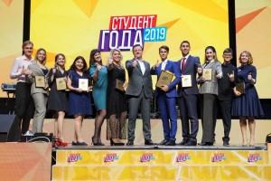 Лучшие студенты Самарской области представят регион на премии Студент года – 2019