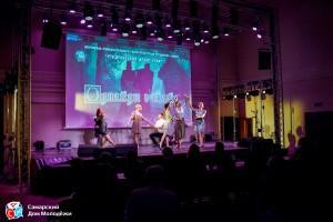 Фестиваль Самарский студенческий дебют пересек свой экватор
