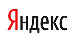 «Яндекс» изменит структуру управления компанией