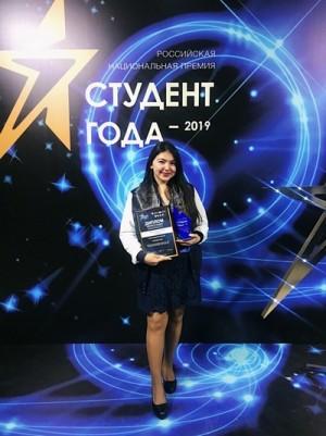 Студентка Политеха удостоена диплома III степени в номинации «Интеллект года».
