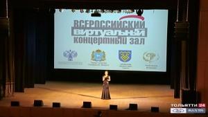 В партере большого зала филармонии выделены максимально приспособленные для просмотров 177 мест.
