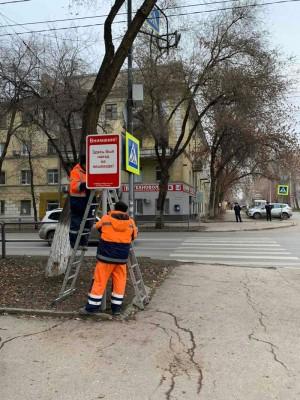 Места выбраны не случайно, на данных участках улично-дорожной сети были совершены наезды на пешеходов.