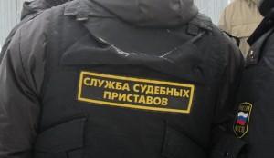 Из Самарской области отправили на родину 17 граждан Узбекистана