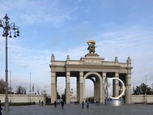 В Москве стартовал первый день работы XIX съезда партии Единая Россия
