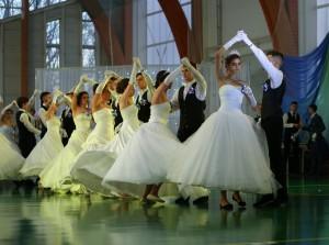 В Самарском университете прошел Ежегодный студенческий бал