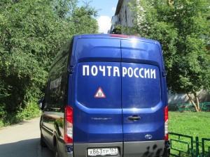 В отделениях Почты России теперь продают еще и лекарства