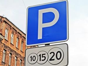Парковки возле объектов спорта и культуры будут платными в будни, а в выходные и праздничные дни – бесплатными.