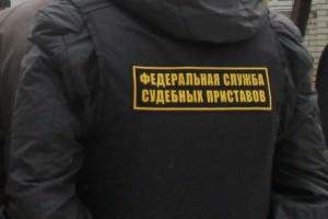 Арестованные самарскими приставами машины отправлены на реализацию