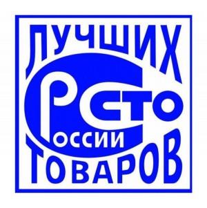 В Самарской области наградили победителей конкурса 100 лучших товаров России